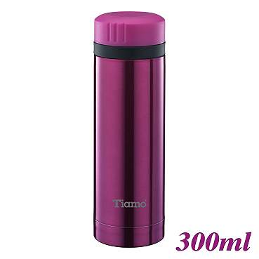 300cc Thermal Cup - Red (HE5144)