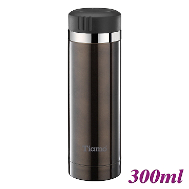300cc Thermal Cup - Black (HE5148)