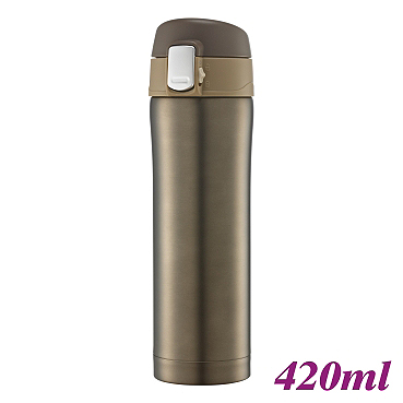 420cc Thermal Cup - Brown (HE5153BW)