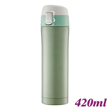 420cc Thermal Cup - Green (HE5153G)