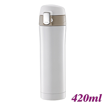 420cc Thermal Cup - White (HE5153W)