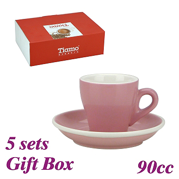 #17 Espresso Cup w/ Saucer - Pink (HG0850PK)