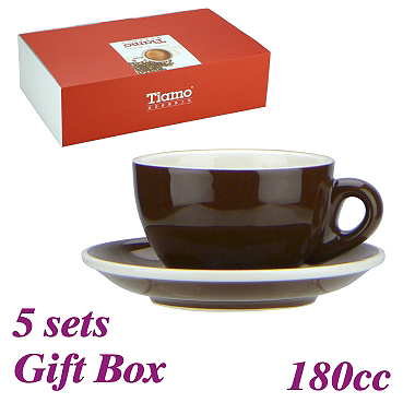#20 Cappuccino Cup w/ Saucer - Brown (HG0854BR)