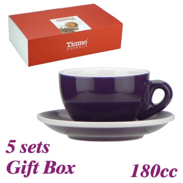 #20 Cappuccino Cup w/ Saucer - Purple (HG0854P)