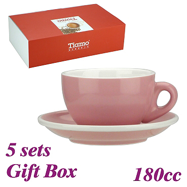 #20 Cappuccino Cup w/ Saucer - Pink (HG0854PK)