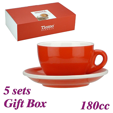 #20 Cappuccino Cup w/ Saucer - Red (HG0854R)