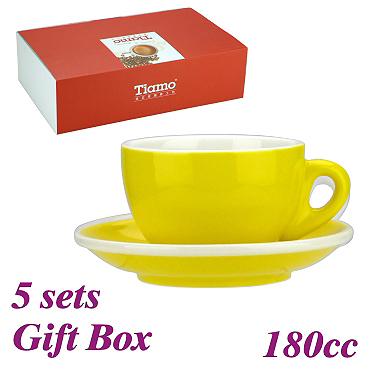 #20 Cappuccino Cup w/ Saucer - Yellow (HG0854Y)