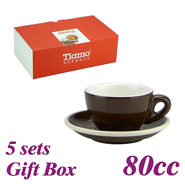 #37 Espresso Cup w/ Saucer - Brown (HG0858BR)