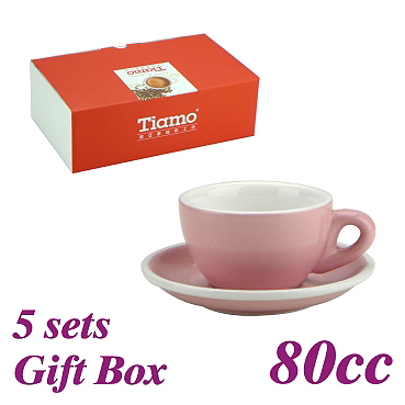 #37 Espresso Cup w/ Saucer - Pink (HG0858PK)