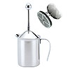 2003 Milk Frother w/ spring (HA4031)