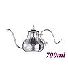 700ml 1301Pour Over Coffee Pot (HA8572)