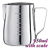 #1326 950cc Milk Pitcher w/ scale (HC7076)