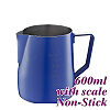#1312 600cc Non-Stick Milk Pitcher w/ scale (HC7087BU)