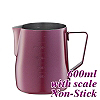#1312 600cc Non-Stick Milk Pitcher w/ scale (HC7087RD)