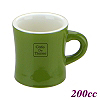 #9 Coffee Mug - Dark Olive Color (HG0856DO)