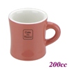 #9 Coffee Mug - Pale Mauve Color (HG0856PM)