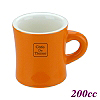 #9 Coffee Mug - Scarlet Color (HG0856SC)
