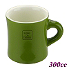 #10 Coffee Mug - Dark Olive Color (HG0857DO)