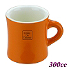 #10 Coffee Mug - Scarlet Color (HG0857SC)