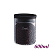 200g Coffee Bean Canister (HG4051)