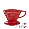 V01 Porcelain Coffee Dripper - Red (HG5535R)