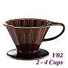 V02 Porcelain Coffee Dripper - Brown (HG5536BR)