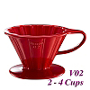 V02 Porcelain Coffee Dripper - Red (HG5536R)
