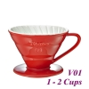 V01 Porcelain Coffee Dripper - Red (HG5543R)
