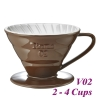V02 Porcelain Coffee Dripper - Brown (HG5544BR)