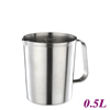T9237 Milk Pitcher w/ scale (HK0326)